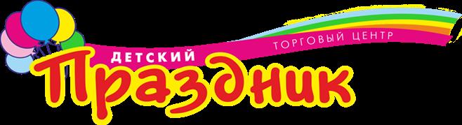 Детский праздник logo