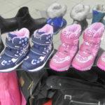 Зимние ботинки для детей