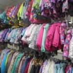 Куртки и костюмы для детей