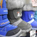 Модная обувь для мальчикв