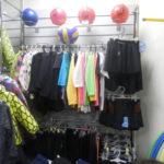 Спортивная одежда и инвентарь